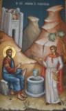 Jésus et la Samaritaine au puits de Jacob