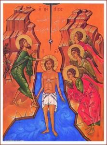 Baptême du Christ - icône contemporaine collection monastère de Chevetogne