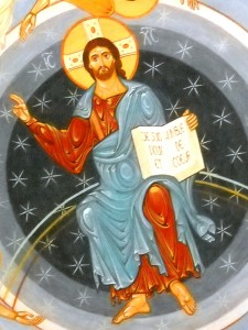 Icône du Christ - chemin neuf - Nazareth