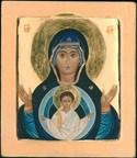 Vierge du signe (6)