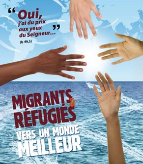 journee_migrant_2014