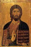 Christ_Pantocrator_Sinai 3