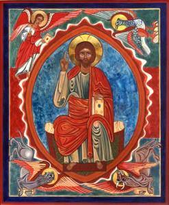 CHRIST PANTOCRATOR - Basilique de Brioude