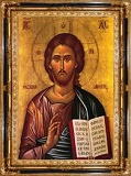 Icône du Christ (2)