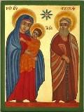 La Sainte Famille (2)