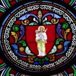 Emblème des soeurs de St Joseph