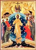 Le Christ Jésus (2)