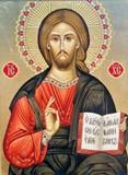 Le Christ Jésus