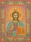 Le Sauveur Tout-Puissant (2)
