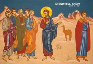 Jésus et le jeune homme riche
