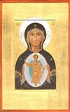 Vierge à l'Enfant (2)